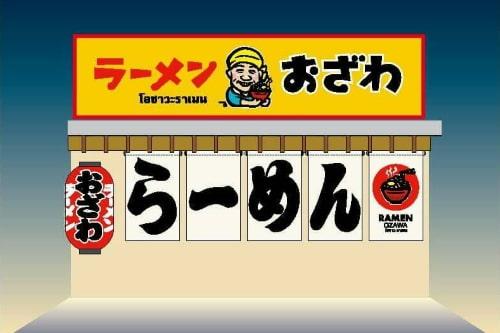 Ozawa Ramen สาขา 4 ปตท.กาญจนภิเษกบางบอน