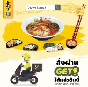 Ozawa Ramen on GET food delivery