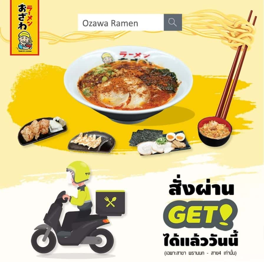 Ozawa Ramen on GET food delivery