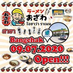 Ozawa_Bangchak