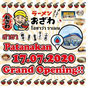 Ozawa_Patanaka