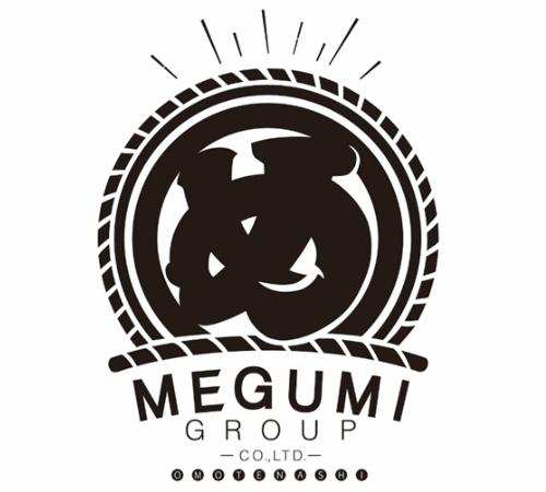 Megumi Group