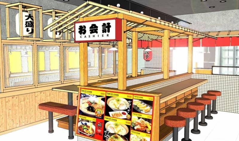 Ozawa Ramen - inside