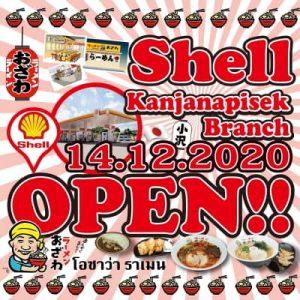 Shell_Kanjanapisek_Open