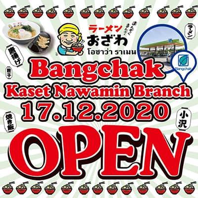 Bangchak Kaset Nawamin Branch