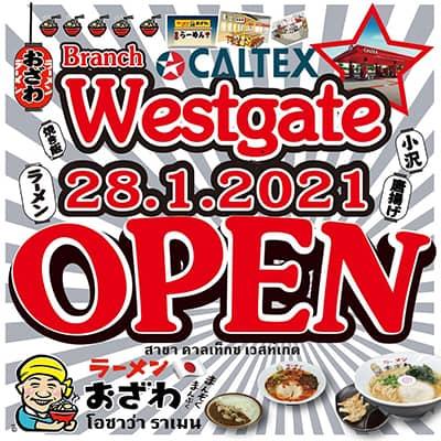 Westgate branch