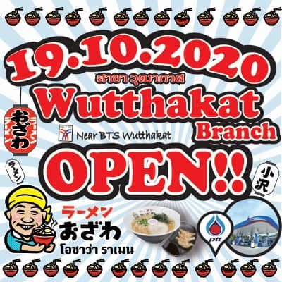 Wutthakat Branch OPEN !!