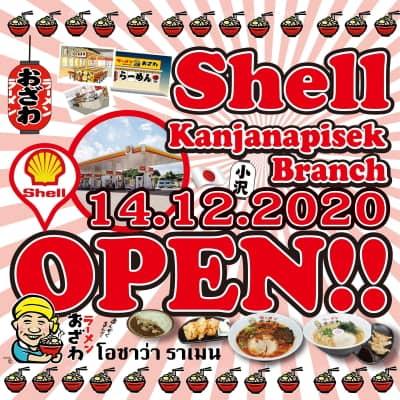 Shell Kanjanapisek Branch OPEN !!!